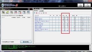KEYWORDSCOUTER02.jpg