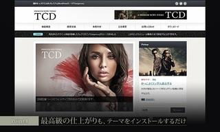 TCD-001-4.jpg