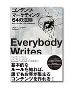 everbodywrites.jpg